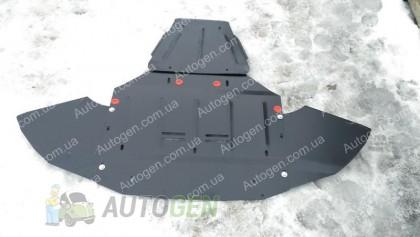 """Titanium Защита двигателя Audi A6 C6  (2004-2011)   """"Titanium"""""""