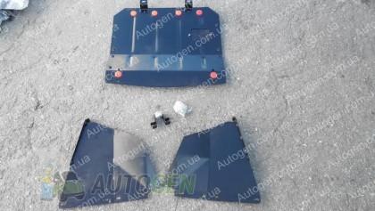 """Titanium Защита двигателя Audi A6 C4 (1994-1997)   """"Titanium"""""""