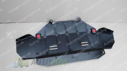 """Titanium Защита двигателя Audi A6 C5 (1997-2004)   """"Titanium"""""""
