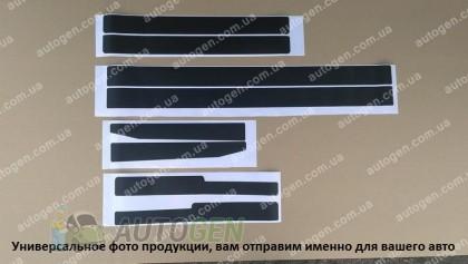 NataNiko пленки Наклейки на пороги Daewoo Lanos HB (5 дверей) (1997->) черный карбон NataNiko