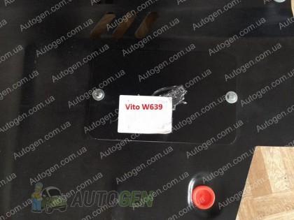 """Titanium Защита двигателя Mercedes Vito W639  (2003-2015)     """"Titanium"""""""