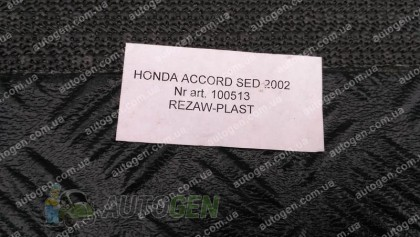 Rezaw-Plast Коврик в багажник Honda Accord SD (2002-2008) (Rezaw-Plast антискользящий)