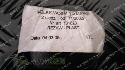 Rezaw-Plast Коврик в багажник Porsche Cayenne (2003-2010) (Увеличенный со сложенным вторым рядом) (Rezaw-Plast антискользящий)