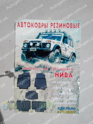 Розма Украина Коврики салона ВАЗ Нива 2121, 21213 Тайга (5шт)