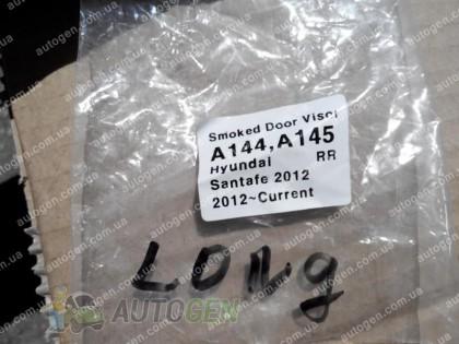 Auto clover Ветровики Hyundai Santa Fe (2012-2018) (6шт) (Распродажа!) KR