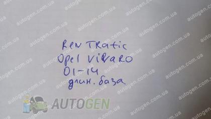 Avto-gumm Коврик в багажник Nissan Primastar (пассажир длинная база) (2001-2014) (Avto-Gumm Полиуретан)