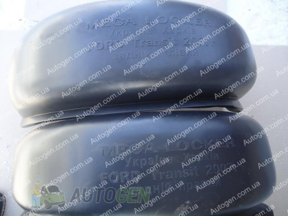 Подкрылки Защита Локера Ford Transit (2007-2014)