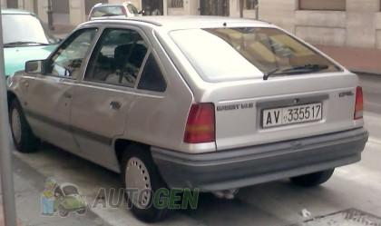 Подкрылки Защита Локера Opel Kadett E (1989-1991)
