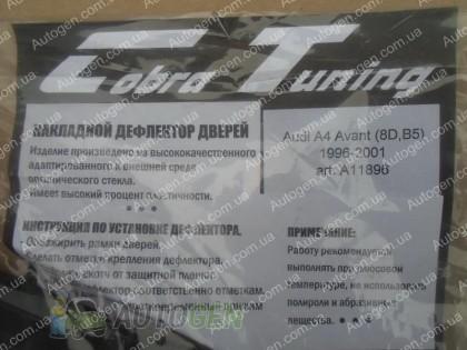 CT-VL Tuning Ветровики Audi A4 B5 UN  (универсал) (1994-2001) CT