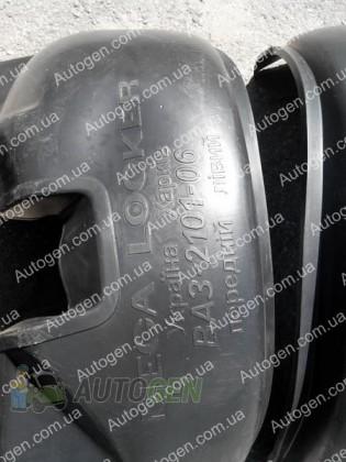 Подкрылки Защита Локера ВАЗ (LADA) 2101 2102 2103 2106
