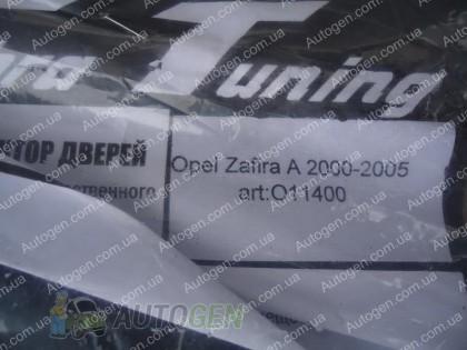 CT-VL Tuning Ветровики Opel Zafira A (1999-2005)  CT
