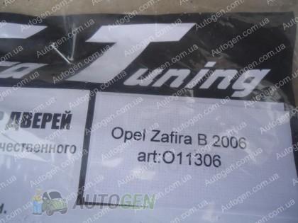 CT-VL Tuning Ветровики Opel Zafira B (2005-2011)  CT