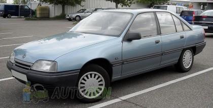 Подкрылки Защита Локера Opel Omega А (1986-1993)