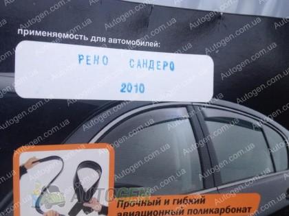 Azard Ветровики Renault Sandero 1, Dacia Sandero 1 (2008-2013) AZ