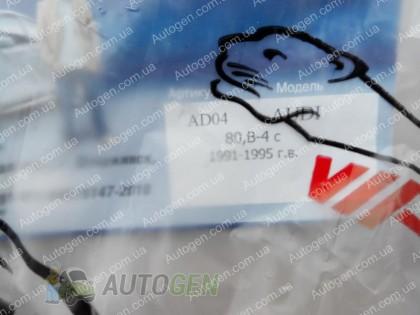 Vip 52 Мухобойка AUDI 80 B4 (1991-1995) VIP