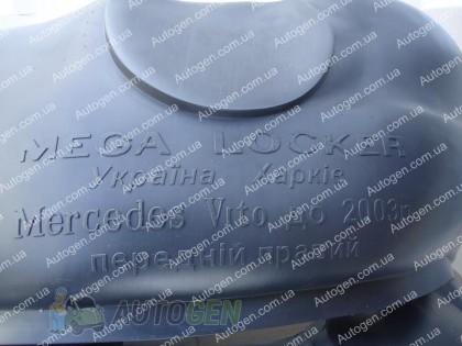 Mega-Locker Подкрылки Mercedes Vito W638 (1995-2003) (Передние 2шт.) (Mega-Locker)