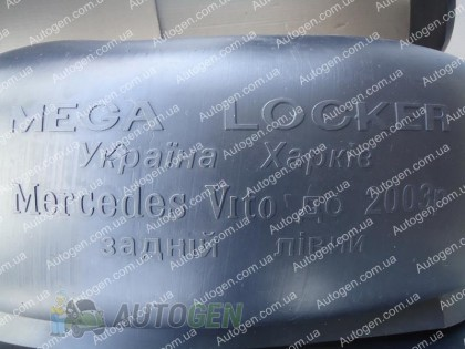 Mega-Locker Подкрылки Mercedes Vito W638 (1995-2003) (Передние 2шт.) (Mega-Locker)