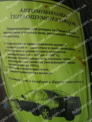 Викар Шумоизоляция рулон 4 кв ВАЗ 2110, ВАЗ 2111, ВАЗ 2112