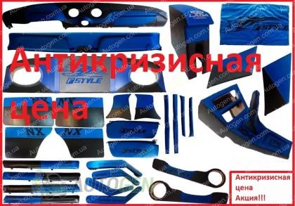Тюнинг салона ВАЗ 2101, 2102, 2103, 2104, 2105, 2106, 2107 Антикризисная цена (цвет синий)