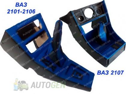 F-Style Авто Тюнинг салона ВАЗ 2101, 2102, 2103, 2104, 2105, 2106, 2107 ЛЮКС Синий