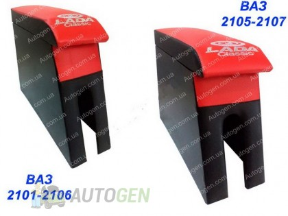 F-Style Авто Тюнинг салона ВАЗ 2101, 2102, 2103, 2104, 2105, 2106, 2107 ЛЮКС Красный