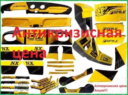 Тюнинг салона ВАЗ 2101, 2102, 2103, 2104, 2105, 2106, 2107 Антикризисная цена (желтый цвет)