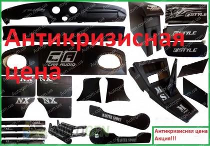 Тюнинг салона ВАЗ 2101, 2102, 2103, 2104, 2105, 2106, 2107 Антикризисная цена (черный цвет)