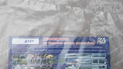 Azard Ветровики ВАЗ 2101, ВАЗ 2103, ВАЗ 2105, ВАЗ 2106, ВАЗ 2107 AZ