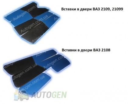 F-Style Авто Тюнинг салона ВАЗ 2108, ВАЗ 2109, ВАЗ 21099 Антикризисная цена Серый