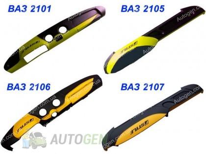 тюнинг ваз 2101-2107 желтый цвет
