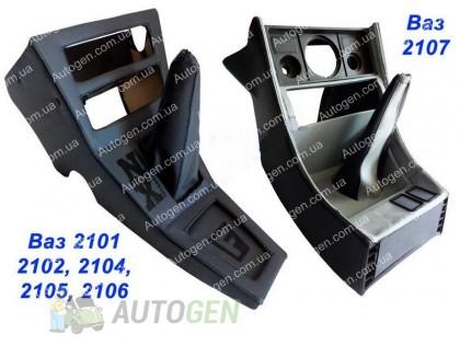 F-Style Тюнинг салона ВАЗ 2101, ВАЗ 2102, ВАЗ 2103, ВАЗ 2104, ВАЗ 2105, ВАЗ 2106, ВАЗ 2107 (36 елементов+ подарок) Серый