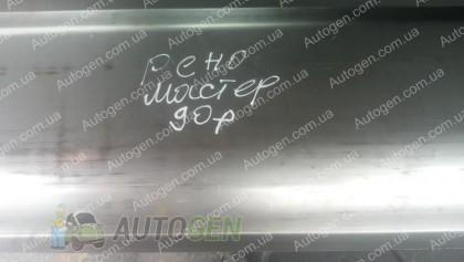 Autogen (Ukraine) Гибка порогов Renault Master 1 (1981-1998)