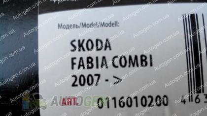 коврик в багажник Skoda Fabia Combi