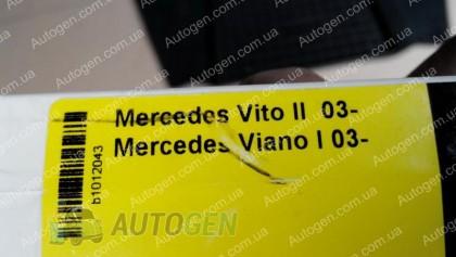 Stingray Коврики салона Mercedes Vito W639 (2003-2015) (3шт) (Stingray)