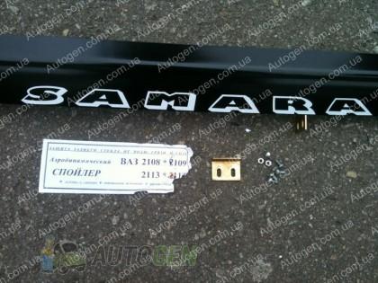 ООО Металл Козырек заднего стекла ВАЗ 2108, ВАЗ 2109, ВАЗ 21099, ВАЗ 2113, ВАЗ 2114, ВАЗ 2115 металл