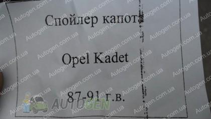 Fly Мухобойка Opel Kadett E (1984-1991) Fly