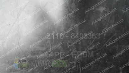 Оригинал Подкрылки ВАЗ 2110, 2111, 2112 (передний правый 1шт) (Оригинал)