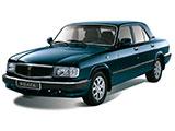 Волга 3110 (1997-2005)