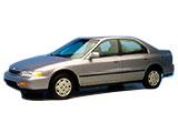 Accord 5 (1993-1997)