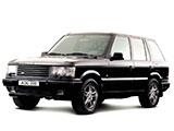 Range Rover Vogue (1994-2002)