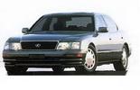 LS (1995-2000)