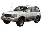LX (1995-1998) (450)
