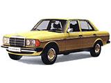 E-class (W123) (1975-1985)