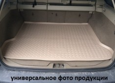 Коврик в багажник Mitsubishi Outlander 3 (с органайзером) (2012->) (бежевый) (Nor-Plast)