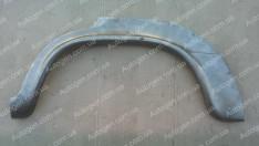 Рем вставка заднего крыла ВАЗ 2101, 2103, 2106 (арка) левая (АвтоВАЗ)