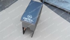 Подлокотник бар Opel Omega A (1986-1994) темный