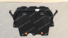 "Защита двигателя Volkswagen Passat B7 (2010-2019) (Сборка Америка) ""Titanium"""