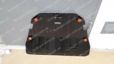 Titanium DV Защита двигателя Fiat Scudo 1 (1995-2007)