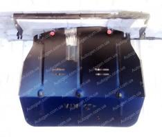 "Защита двигателя Kia Sportage (сверху пыльника) (2010-2015)     ""Titanium"""