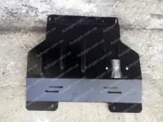 "Защита двигателя Lifan 520 (2006->)     ""Titanium"""
